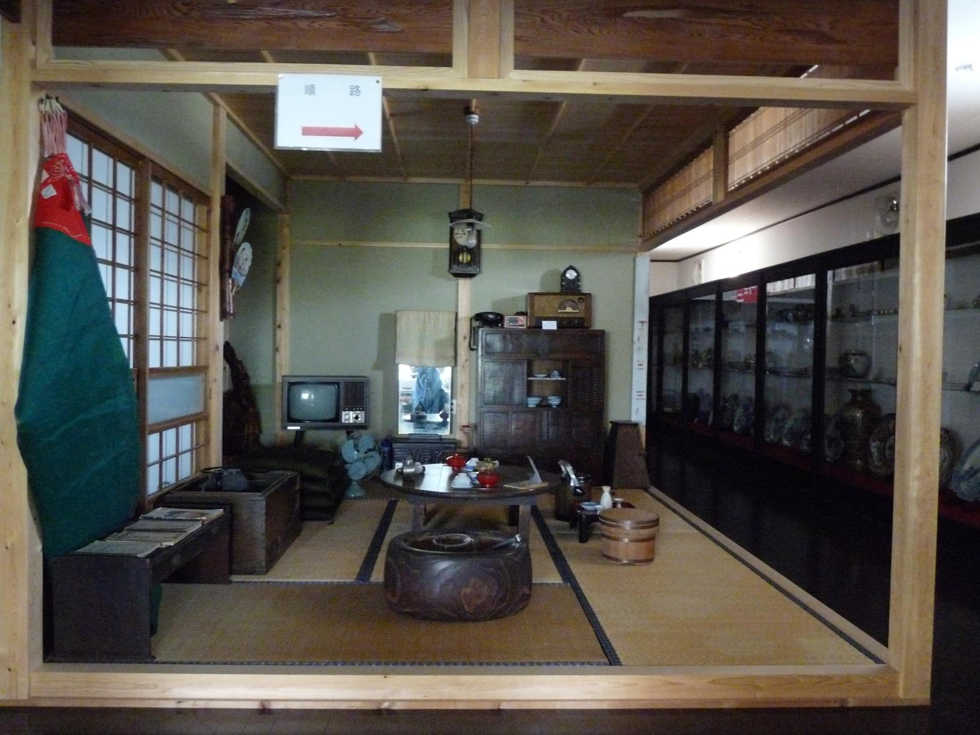 1960's Japanese living room