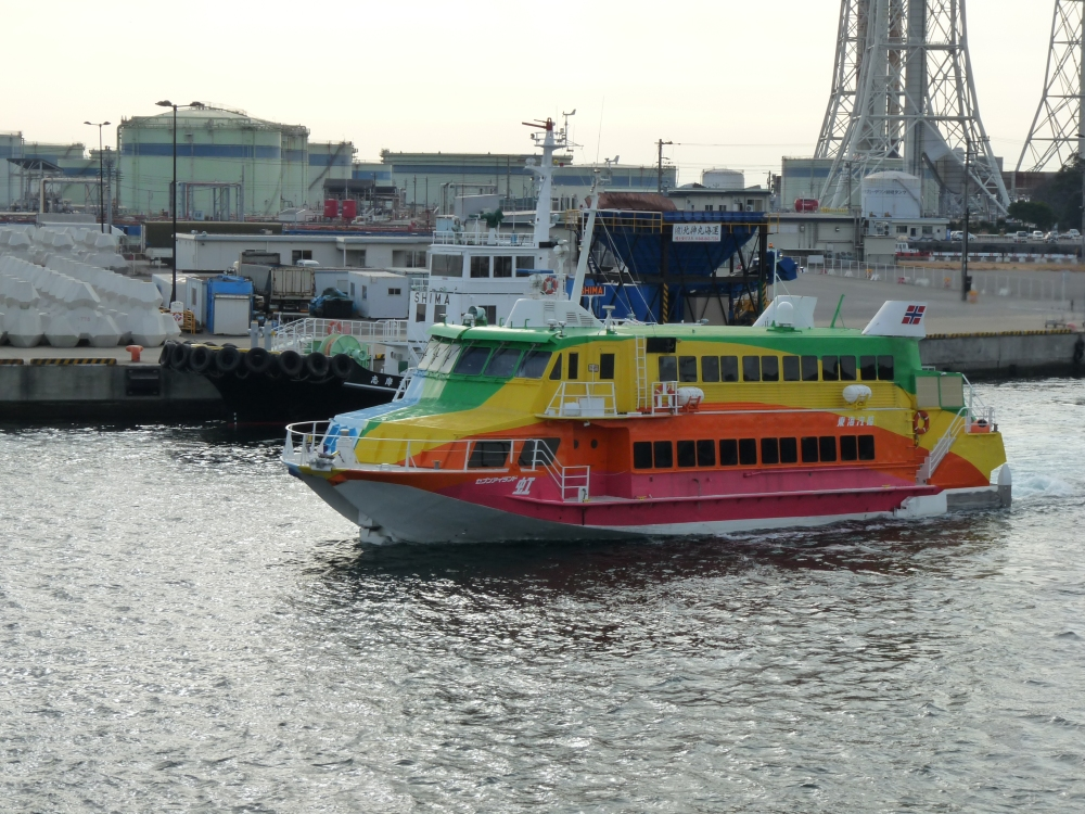 The colorful jet ferry