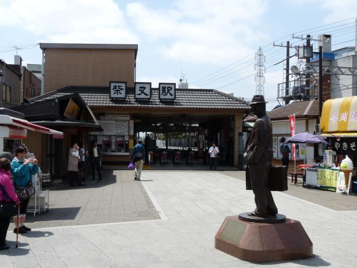 Shibamata staition