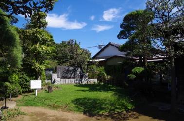 Nogiku Park at 3km