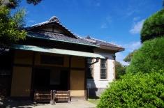 At Ymamamoto-Tei