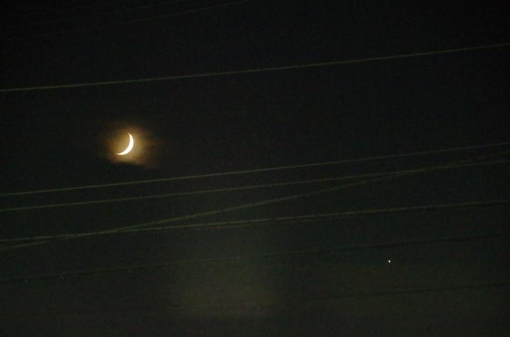 The Venus seen near the Moon