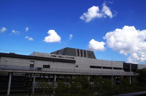 Chiba-NewTown-Chuou Station