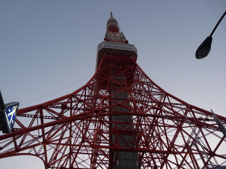 It is Tokyo Tower