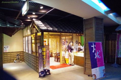 The entrance in Okayama Castle