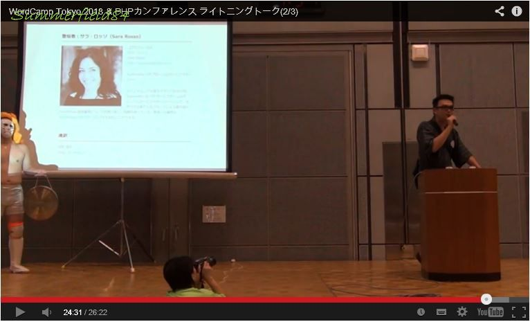 On right-hand, that's me In Word Camp Tokyo 2013.